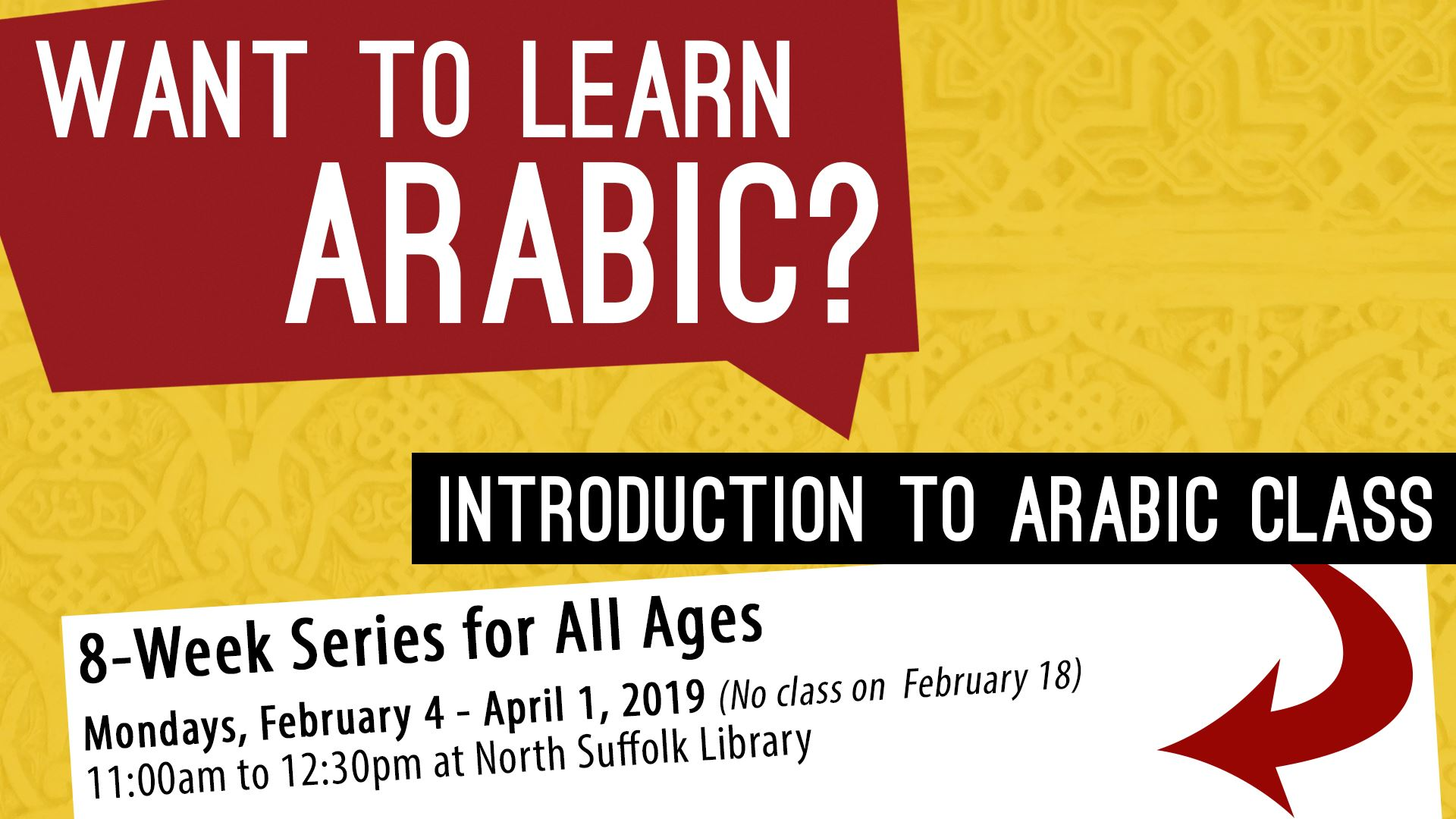 Intro to Arabic Class